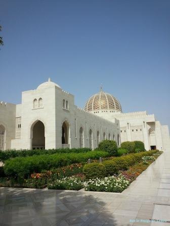 Mosquée Sultan Qabous